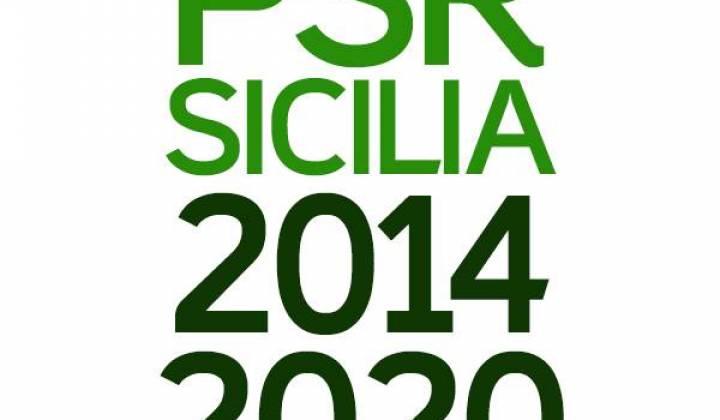 Immagine articolo: Entro Aprile 2017 la misura 6.4 del PSR Sicilia per gli agriturismo. Pubblicato il calendario delle misure del PSR Sicilia 2014-2020