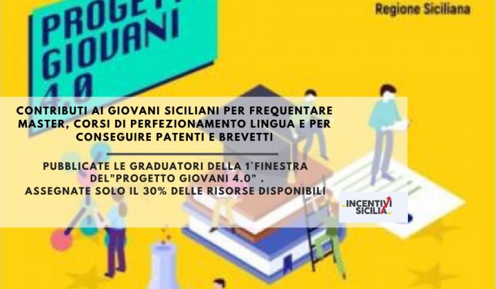 """Immagine articolo: Prorogata la II finestra del """"Progetto Giovani 4.0"""": contribuiti ai giovani siciliani per master, corsi di perfezionamento e brevetti. Pubblicate anche diverse FAQ"""